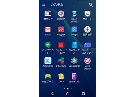 android5 XperiaZ国内版