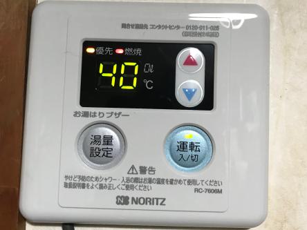 給湯器 コントローラー