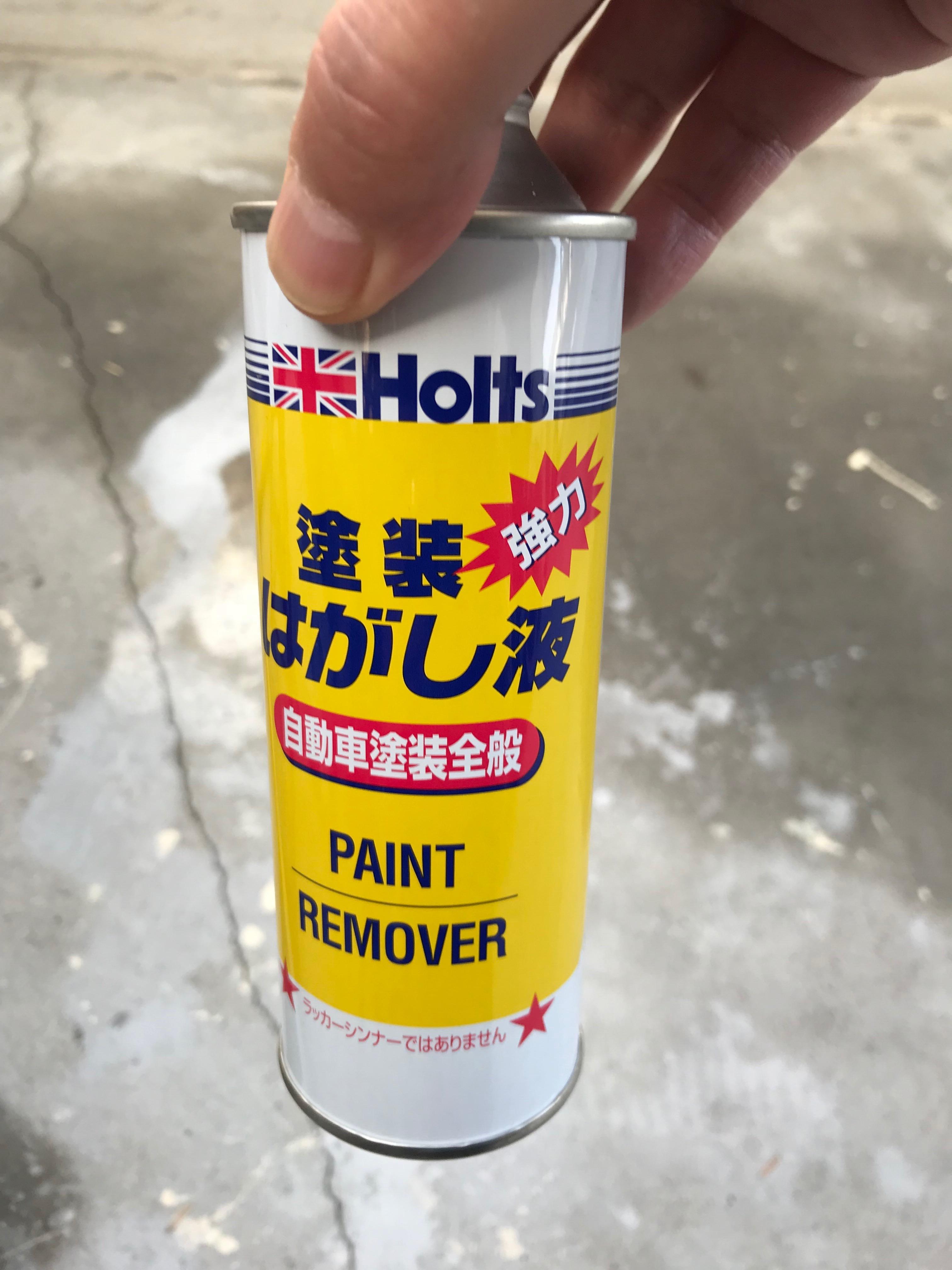 ホルツ 塗装はがし液
