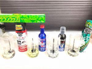 ガソリン添加剤の比較2