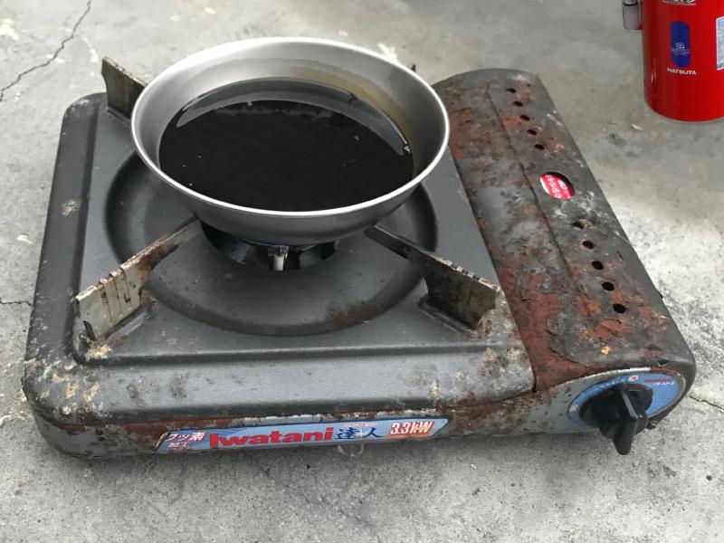 エンジンオイルを煮る