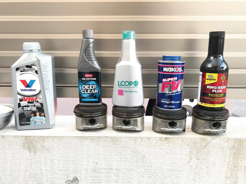 エンジンオイル添加剤の比較