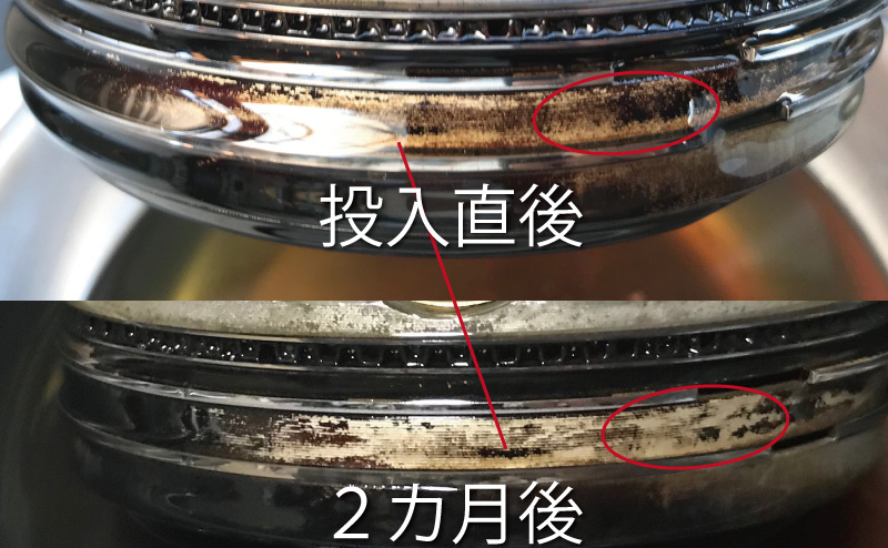 呉工業ディープクリーンの比較