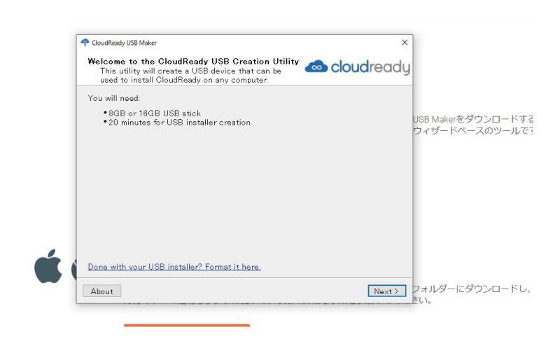 USBメモリーは8gbか16gbを推奨