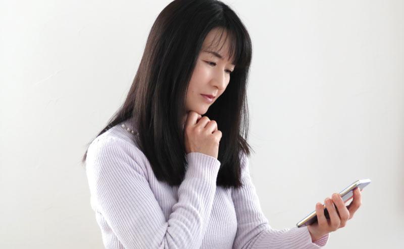 GPS選びに不安のある女性