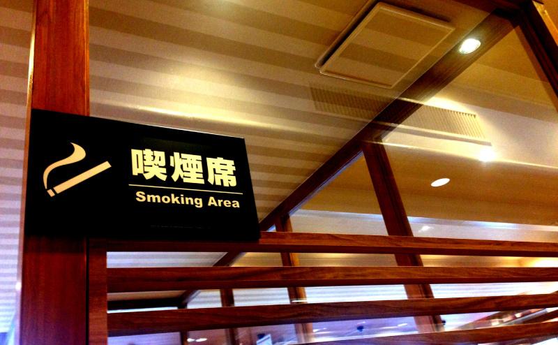 屋内喫煙は全面禁止か
