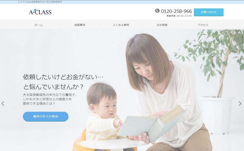 初心者プログラマー作 ホームページ