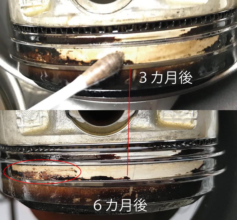 ディープクリアの洗浄効果2