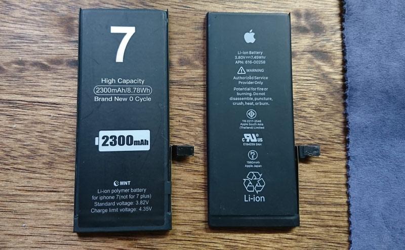 バッテリーの比較